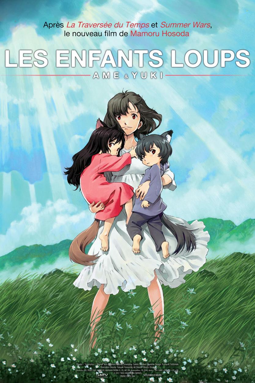 """Affiche du film """"Les enfants loups : Ame et Yuki"""""""
